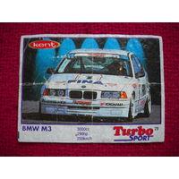 Турбо спорт фиолет ( Turbo sport violet ) # 29