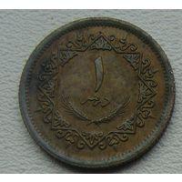 Ливия 1 дирхам 1979