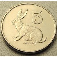 Зимбабве. 5 центов 1997 год KM#2