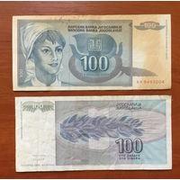 Югославия, 100 динаров 1992