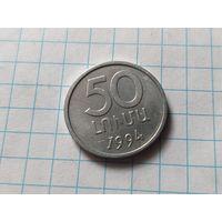 Армения 50 лум, 1994