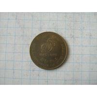 Непал 1 рупия 50 лет оон