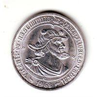 Португалия. 50 эскудо 1968 г.( серебро).
