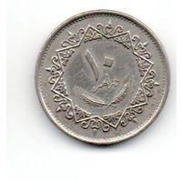 Ливийская Арабская Республика . 10 ДИРХАМОВ 1975.