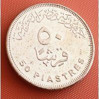 101-25 Египет, 50 пиастров 2010 г.