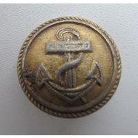 Пуговица 3 РЕЙХ ,Кригсмарине/Kriegsmarine,1940г,позолота,С РУБЛЯ