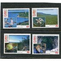 Куба. Национальный парк Десем баркодель-Гранма