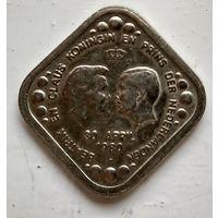 Нидерланды 5 центов, 1980 Беатрикс и Клаус - Королева и Принц Нидерландов /портреты лицом друг к другу/  4-1-7