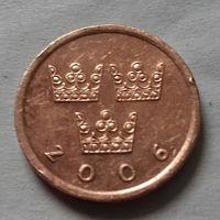 50 эре, Швеция 2006 г.