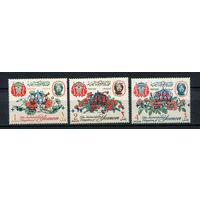 Йемен - 1967 - Иорданский фонд помощи - [Mi. 341-343] - полная серия - 3 марки. MNH.