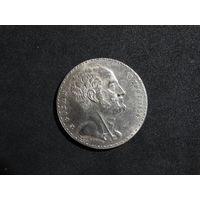 1 1/2 рубля 10 злотых 1836 года посеребренная -копия-