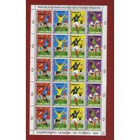 Сан-Томе и Принсипи. ФУТБОЛ !!! Большой лист ! Чемпионат мира-Испания 1982**.
