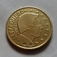 50 евроцентов, Люксембург 2015 г.