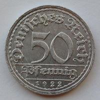 Германия - Веймарская республика 50 пфеннигов. 1922. E