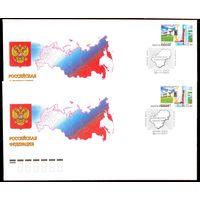 Россия Калуга герб флаг