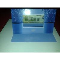 Памятная банкнота Bб2397007