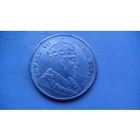 Гонконг 1 доллар 1866г.  (копия)   распродажа