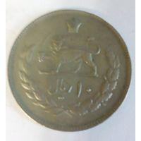 Иран 10 риалов 1974 (1353), шах