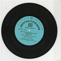 """Вокально-танцевальный квинтет """"Фарроупилья"""" (Бразилия). Чимарита (карнавальная песня). Маленький погонщик мулов. Кружевница (нар. песня в ритме """"байон""""). Самба должна иметь пандейро. Послушай. Попурри"""