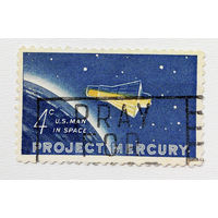 США 1962 г. Космос. Проект меркурий, полная серия из 1 марки #0039-K1