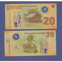 Банкнота Никарагуа 20 кордоб 2007 UNC ПРЕСС полимерная