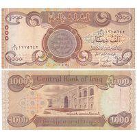 Ирак 1000 динаров 2013г. UNC распродажа