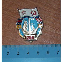 Краснознаменный черноморский флот