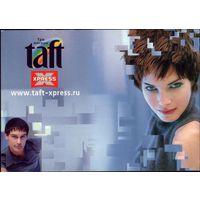 Рекламная открытка Тафт