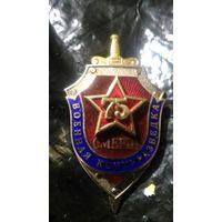 Смерш 75 лет. /з-д Победа./