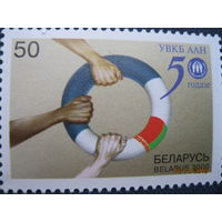 Беларусь 2000 год. 50-летие Управления Верховного Комиссара ООН по делам беженцев
