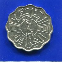 Ирак 4 филс 1939 , нечастый год , VF