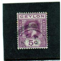 Цейлон.Ми-189. Король Георг V.1921.