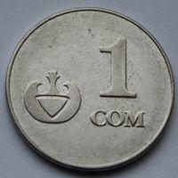 Киргизия, 1 сом 2008 г