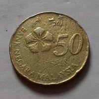50 сен, Малайзия 2013 г.
