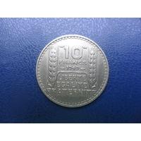 Франция 10 франков 1949 г.
