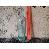 Бутылка старая 400 гр.