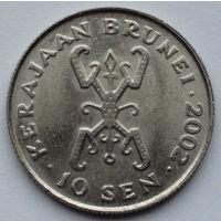 Бруней 10 сенов. 2002