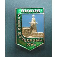 Псков. Башня Кутекрома XV в.