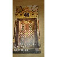 Буклет о музее резиденции. На немецком языке