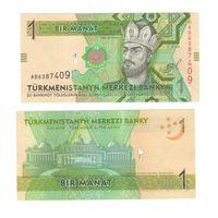 Банкнота Туркменистан 1 манат 2014 UNC ПРЕСС