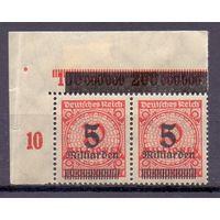 Германия Инфляция НДП Локал Франкфурт (пара **, *) 1923 г
