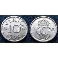 W: Швеция 10 эре 1980 (888)