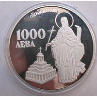 Болгария, 1000 левов, 1996, серебро, пруф