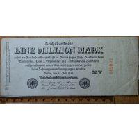 1 миллион марок 1923г. Берлин