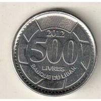 Ливан 500 ливр 2012