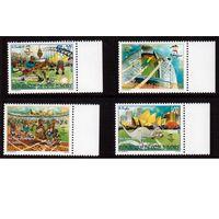 Кот-Дивуар-2000,(Мих.1256-1259)  **  Спорт, ОИ-2000