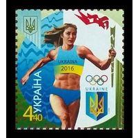 2016 Украина 1560 Олимпиада в Рио спорт **
