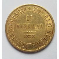 10 марок 1878 Финляндия золото