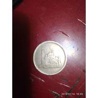 Египетская старинная монета