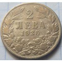 Болгария 2 лева, 1925       ( 5-6-3 )